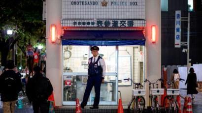 Warga Jepang Hobi Mengembalikan Barang Yang Hilang 1