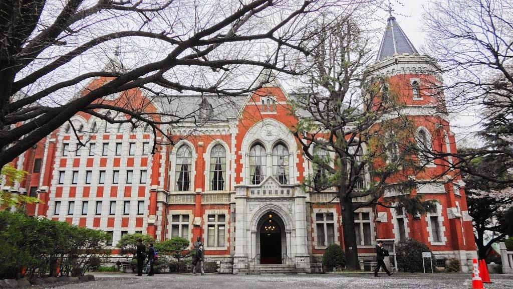 Perguruan Tinggi Dengan Skor Terbaik Di Jepang