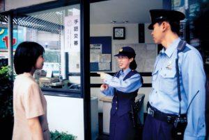Warga Jepang Hobi Mengembalikan Barang Yang Hilang